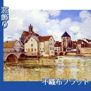 シスレー「モレの橋」【窓飾り:不織布フラット100g】