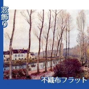 シスレー「ロワン川の運河、冬」【窓飾り:不織布フラット100g】
