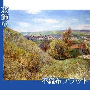 シスレー「春のモレの丘にて、朝」【窓飾り:不織布フラット100g】