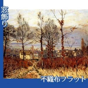 シスレー「森のはずれの村、秋景色」【窓飾り:不織布フラット100g】