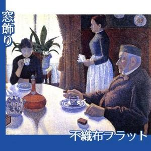 シニャック「朝食」【窓飾り:不織布フラット100g】