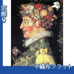 ジュゼッペ・アルチンボルド「春」【窓飾り:不織布フラット100g】