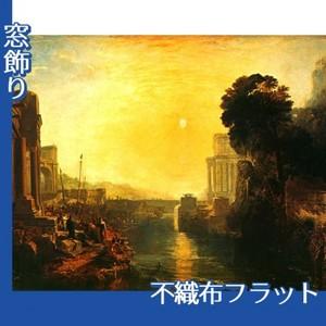 ターナー「カルタゴを建設するディドー(カルタゴ帝国の興隆)」【窓飾り:不織布フラット100g】