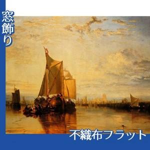 ターナー「風を待つ郵便船」【窓飾り:不織布フラット100g】