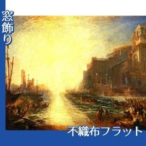 ターナー「レグルス」【窓飾り:不織布フラット100g】
