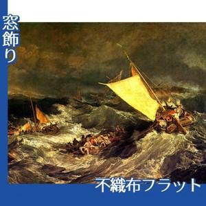 ターナー「難破船:乗組員の救助に努める漁船」【窓飾り:不織布フラット100g】