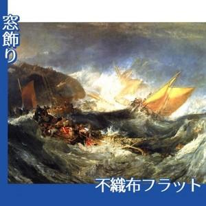 ターナー「輸送船の難破」【窓飾り:不織布フラット100g】