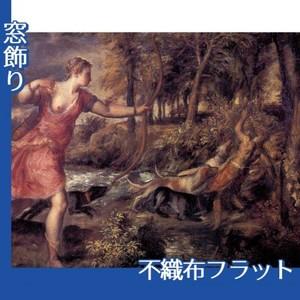 ティツアーノ「アクタイオンの死」【窓飾り:不織布フラット100g】