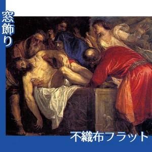 ティツアーノ「キリストの埋葬」【窓飾り:不織布フラット100g】