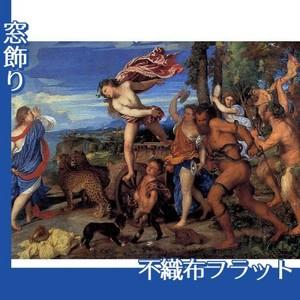 ティツアーノ「バッカスとアリアドネ」【窓飾り:不織布フラット100g】