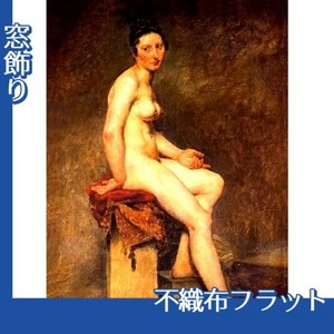 ドラクロワ「坐る裸婦・ローズ嬢」【窓飾り:不織布フラット100g】
