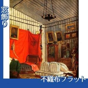 ドラクロワ「モルネー伯爵の居室」【窓飾り:不織布フラット100g】