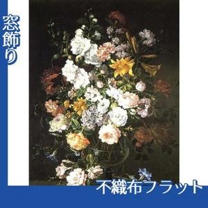 バティスト・モノワイエ「花瓶の花」【窓飾り:不織布フラット100g】