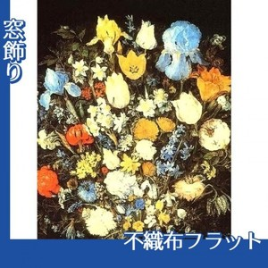 ブリューゲル「アイリスのある花束」【窓飾り:不織布フラット100g】