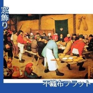 ブリューゲル「農民の婚宴」【窓飾り:不織布フラット100g】