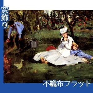 マネ「アルジャントゥイユの庭のモネ一家」【窓飾り:不織布フラット100g】