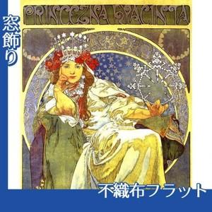 ミュシャ「ヒヤシンス姫」【窓飾り:不織布フラット100g】