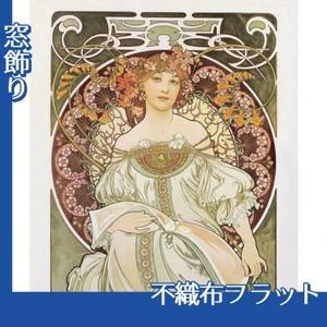 ミュシャ「夢想」【窓飾り:不織布フラット100g】