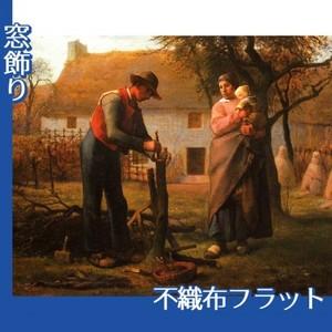 ミレー「接ぎ木をする人」【窓飾り:不織布フラット100g】