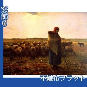 ミレー「羊飼いの少女」【窓飾り:不織布フラット100g】