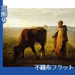 ミレー「牝牛に草を食べさせる女」【窓飾り:不織布フラット100g】
