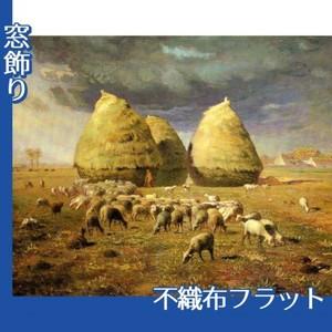 ミレー「秋:積み藁」【窓飾り:不織布フラット100g】