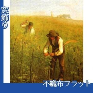 ミレー「葡萄畑で」【窓飾り:不織布フラット100g】