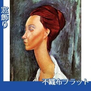 モディリアニ「ルニア・チェコフスカの肖像」【窓飾り:不織布フラット100g】