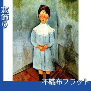 モディリアニ「青服を着た少女」【窓飾り:不織布フラット100g】