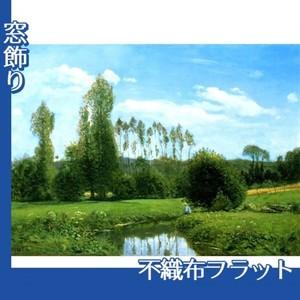 モネ「ルエルの眺め」【窓飾り:不織布フラット100g】