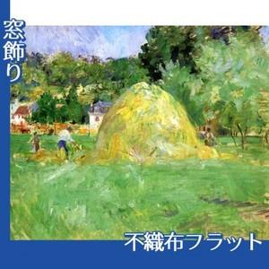 モリゾ「ブージヴァルの干し草」【窓飾り:不織布フラット100g】