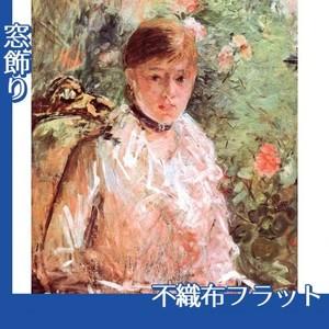 モリゾ「窓辺の若い女性」【窓飾り:不織布フラット100g】