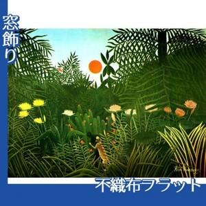 ルソー「豹に襲われる黒人」【窓飾り:不織布フラット100g】