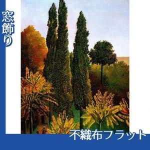 ルソー「散歩」【窓飾り:不織布フラット100g】