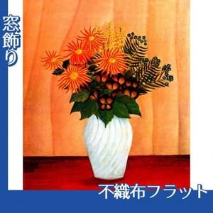 ルソー「花1」【窓飾り:不織布フラット100g】