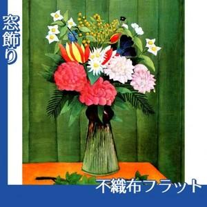 ルソー「花2」【窓飾り:不織布フラット100g】