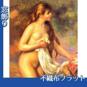 ルノワール「長い髪の浴女」【窓飾り:不織布フラット100g】