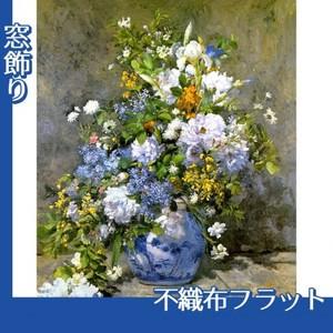 ルノワール「春の花束」【窓飾り:不織布フラット100g】
