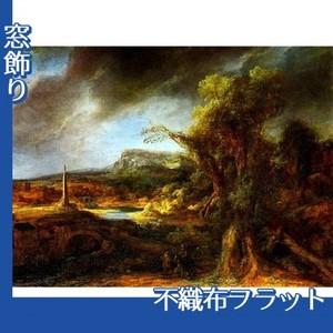 レンブラント「オベリスクのある風景」【窓飾り:不織布フラット100g】