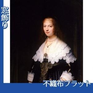 レンブラント「マリア・トリップの肖像」【窓飾り:不織布フラット100g】
