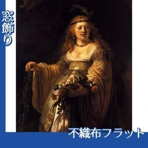 レンブラント「フローラ」【窓飾り:不織布フラット100g】