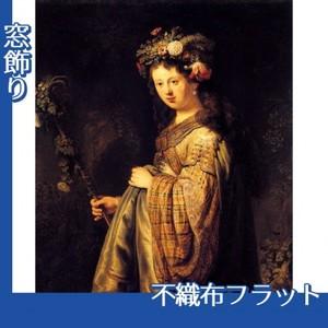 レンブラント「フローラに扮したサスキア」【窓飾り:不織布フラット100g】