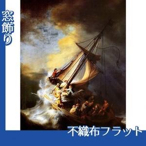 レンブラント「ガリラヤの海の嵐」【窓飾り:不織布フラット100g】