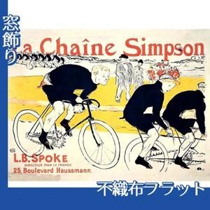ロートレック「シンプソン」【窓飾り:不織布フラット100g】