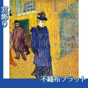 ロートレック「ムーラン・ルージュを出るジャンヌ・アヴリル」【窓飾り:不織布フラット100g】