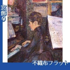 ロートレック「ピアノを弾くディオ嬢」【窓飾り:不織布フラット100g】