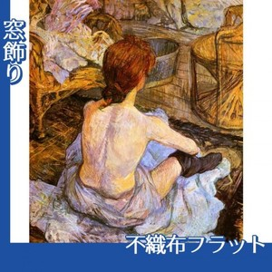 ロートレック「化粧する女」【窓飾り:不織布フラット100g】