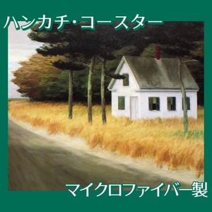 エドワード・ホッパー「孤独 1944」【ハンカチ・コースター】