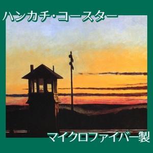 エドワード・ホッパー「線路沿いの日没 1929」【ハンカチ・コースター】