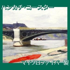 エドワード・ホッパー「カルゼール橋とオルレアン駅 1907」【ハンカチ・コースター】